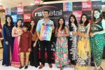 Simrath Juneja at the launch of designer collection for families & Exclusive Offers at RST-Retail in Tirmulgherry, Secunderabad on 17th July 2016(29)_578c6ba18b938.JPG