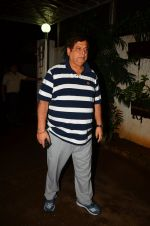 David Dhawan at Madaari screening in Mumbai on 19th July 2016