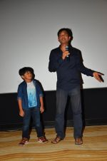 Kabir Sajid,Ashish Patil at the launch of movie Sex Chat with Pappu & Papa on 20th July 2016 (22)_57905629352de.JPG