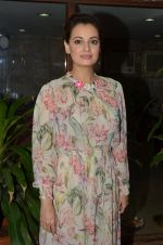 Dia Mirza during the unveiling of Health and Nutrition Magazine cover at Magna Lounge on 21 July 2016 (11)_5790ed2363890.JPG