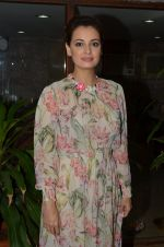 Dia Mirza during the unveiling of Health and Nutrition Magazine cover at Magna Lounge on 21 July 2016 (12)_5790ed26685f0.JPG
