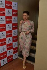 Dia Mirza during the unveiling of Health and Nutrition Magazine cover at Magna Lounge on 21 July 2016 (13)_5790ed27bcf92.JPG