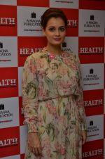 Dia Mirza during the unveiling of Health and Nutrition Magazine cover at Magna Lounge on 21 July 2016 (17)_5790ed322cdf8.JPG