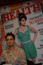 Dia Mirza during the unveiling of Health and Nutrition Magazine cover at Magna Lounge on 21 July 2016 (28)_5790ed46142b3.JPG