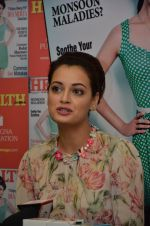 Dia Mirza during the unveiling of Health and Nutrition Magazine cover at Magna Lounge on 21 July 2016 (29)_5790ed47dc58e.JPG