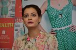 Dia Mirza during the unveiling of Health and Nutrition Magazine cover at Magna Lounge on 21 July 2016 (30)_5790ed4f21de2.JPG