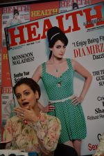 Dia Mirza during the unveiling of Health and Nutrition Magazine cover at Magna Lounge on 21 July 2016 (38)_5790ed5532fef.JPG