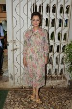 Dia Mirza during the unveiling of Health and Nutrition Magazine cover at Magna Lounge on 21 July 2016 (6)_5790ed1a67e11.JPG