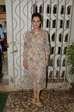 Dia Mirza during the unveiling of Health and Nutrition Magazine cover at Magna Lounge on 21 July 2016 (7)_5790ed1cda66b.JPG