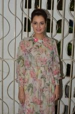 Dia Mirza during the unveiling of Health and Nutrition Magazine cover at Magna Lounge on 21 July 2016 (9)_5790ed1f1c2ba.JPG