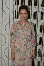 Dia Mirza during the unveiling of Health and Nutrition Magazine cover at Magna Lounge on 21 July 2016 (10)_5790ed202b5ad.JPG