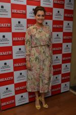 Dia Mirza during the unveiling of Health and Nutrition Magazine cover at Magna Lounge on 21 July 2016 (14)_5790ed289bc72.JPG