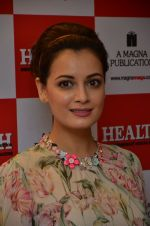 Dia Mirza during the unveiling of Health and Nutrition Magazine cover at Magna Lounge on 21 July 2016 (18)_5790ed35c2ee9.JPG