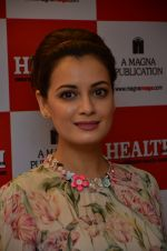 Dia Mirza during the unveiling of Health and Nutrition Magazine cover at Magna Lounge on 21 July 2016 (19)_5790ed367e3c1.JPG