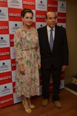 Dia Mirza during the unveiling of Health and Nutrition Magazine cover at Magna Lounge on 21 July 2016 (20)_5790ed3745c58.JPG