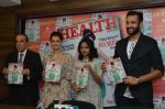 Dia Mirza during the unveiling of Health and Nutrition Magazine cover at Magna Lounge on 21 July 2016 (22)_5790ed39e85c8.JPG