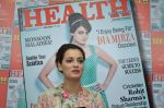Dia Mirza during the unveiling of Health and Nutrition Magazine cover at Magna Lounge on 21 July 2016 (32)_5790ed508ddb5.JPG