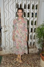 Dia Mirza during the unveiling of Health and Nutrition Magazine cover at Magna Lounge on 21 July 2016 (4)_5790ed12a2432.JPG