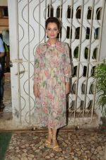 Dia Mirza during the unveiling of Health and Nutrition Magazine cover at Magna Lounge on 21 July 2016 (5)_5790ed165c0b0.JPG