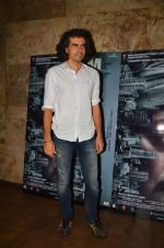 Imtiaz Ali at Madaari screening in Lightbox on 20th July 2016 (66)_579061817cc68.JPG