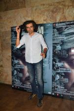 Imtiaz Ali at Madaari screening in Lightbox on 20th July 2016 (67)_57906184e5fc5.JPG