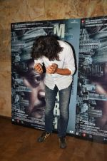 Imtiaz Ali at Madaari screening in Lightbox on 20th July 2016 (68)_579061862a02b.JPG