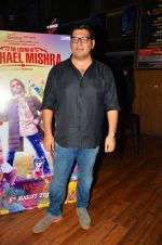 Kayoze Irani at the launch of movie The Legend of Michael Mishra on 20th July 2016 (79)_57905caf920e4.JPG