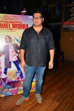 Kayoze Irani at the launch of movie The Legend of Michael Mishra on 20th July 2016 (80)_57905cb07344a.JPG