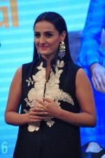 Momal Sheikh promotes Happy Bhag Jayegi on the sets of The Kapil Sharma Show on 20th July 2016 (56)_57904fa587e7c.JPG