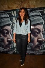 Neha Sharma at Madaari screening in Lightbox on 20th July 2016 (103)_57906220a4e7b.JPG