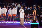 Sonakshi Sinha attended a Pro Kabbadi League game 2016 on 20th July 2016 (26)_579052c8b9ee3.JPG