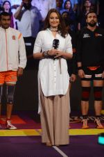 Sonakshi Sinha attended a Pro Kabbadi League game 2016 on 20th July 2016 (27)_579052c9d8fdd.JPG