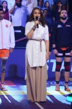 Sonakshi Sinha attended a Pro Kabbadi League game 2016 on 20th July 2016 (29)_579052cb82255.JPG