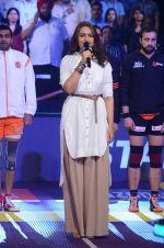 Sonakshi Sinha attended a Pro Kabbadi League game 2016 on 20th July 2016 (30)_579052cca9404.JPG