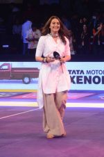 Sonakshi Sinha attended a Pro Kabbadi League game 2016 on 20th July 2016 (41)_579052d38fa9a.JPG