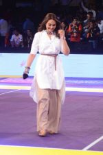 Sonakshi Sinha attended a Pro Kabbadi League game 2016 on 20th July 2016 (42)_579052d44e253.JPG