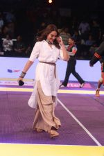 Sonakshi Sinha attended a Pro Kabbadi League game 2016 on 20th July 2016 (79)_579052e7b86cb.JPG