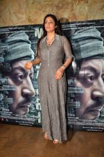 Tabu at Madaari screening in Lightbox on 20th July 2016 (81)_579062999c6c5.JPG
