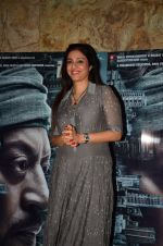 Tabu at Madaari screening in Lightbox on 20th July 2016 (82)_5790629a93856.JPG