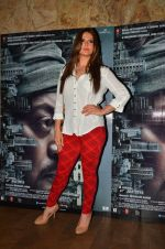 Zarine Khan at Madaari screening in Lightbox on 20th July 2016 (33)_579062c686a9a.JPG