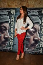 Zarine Khan at Madaari screening in Lightbox on 20th July 2016 (35)_579062c8d910c.JPG