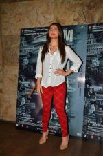 Zarine Khan at Madaari screening in Lightbox on 20th July 2016 (37)_579062ca2f98f.JPG