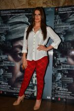 Zarine Khan at Madaari screening in Lightbox on 20th July 2016 (39)_579062cbeb9f0.JPG