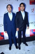 Akash Ambani, Anant Ambani at the launch of Gunjan Jain_s Book She Walks She Leads on 21st July 2016 (51)_5791dbe602d20.JPG
