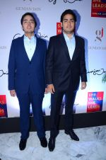 Akash Ambani, Anant Ambani at the launch of Gunjan Jain_s Book She Walks She Leads on 21st July 2016 (53)_5791dbe6cae6c.JPG
