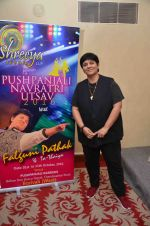 Falguni Pathak at Pushpanjali Navratri Utsav 2016 Press conference on 21st July 2016 (24)_579199bc3a489.JPG