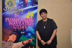 Falguni Pathak at Pushpanjali Navratri Utsav 2016 Press conference on 21st July 2016 (25)_579199bde28e1.JPG