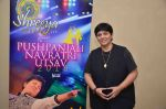 Falguni Pathak at Pushpanjali Navratri Utsav 2016 Press conference on 21st July 2016 (26)_579199bf167b4.JPG