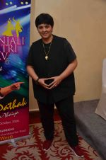 Falguni Pathak at Pushpanjali Navratri Utsav 2016 Press conference on 21st July 2016 (27)_579199c08f31a.JPG