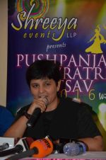 Falguni Pathak at Pushpanjali Navratri Utsav 2016 Press conference on 21st July 2016 (29)_579199c326bb0.JPG